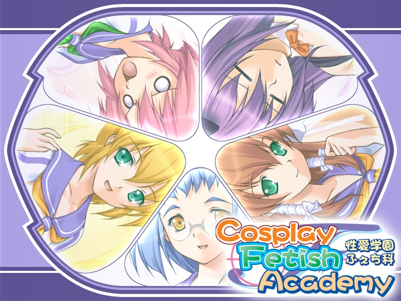 Cosplay fetish academy thanx